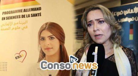 [Consonews TV] L'ESSS lance le Programme Allemand des sciences de santé