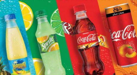 Coca-Cola Maroc … des initiatives estivales innovantes pour un été 100% plaisir