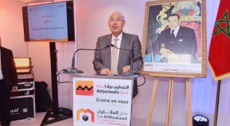 La Fondation Attijariwafa bank met l'entrepreneuriat à l'honneur à Al Hoceïma