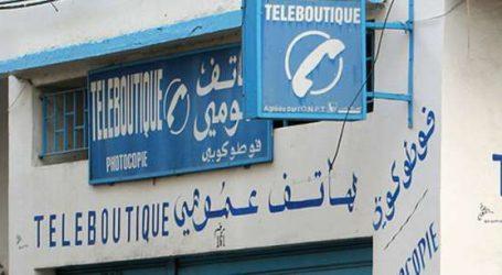 Les marocains tournent le dos aux cybercafés et téléboutiques