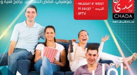 Chada TV: les Hayag décrochent la licence HACA!