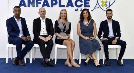 Rénovation terminée et nouvelle identité visuelle AnfaPlace Mall