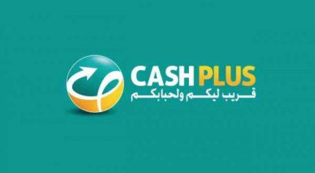 Cash Plus offre désormais la possibilité à ses clients d'ouvrir un compte de paiement via agence ou mobile