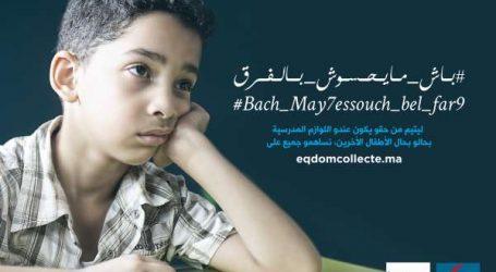 Eqdom lance une action en faveur de l'enfance vulnérable : « Bach May7essouch Bel Far9 »