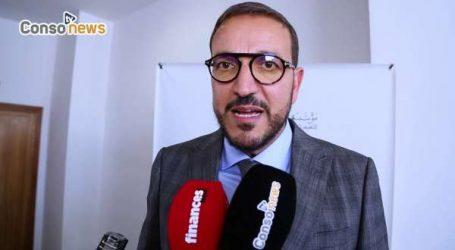 Enseignants: la Fondation Mohammed VI lance le plan Imtilak, d'aide au logement
