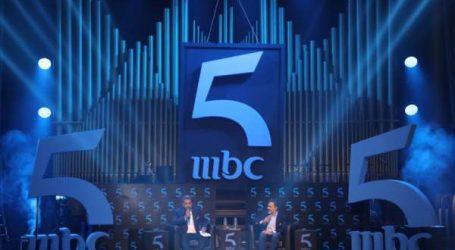 Télévision: MBC5 débarque, en fanfare!