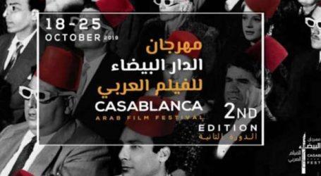 Lever de rideau sur la 2ème  édition 'Festival du Film Arabe de Casablanca