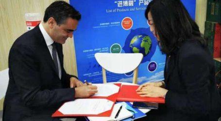 Attijariwafa bank s'allie à Export Import Bank of China