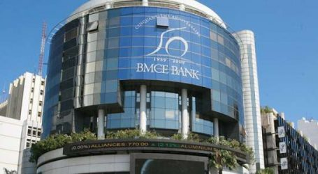 Banques: nouvelle consécration africaine pour Bank Of Africa