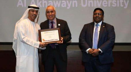 Classement QS Ranking, Al Akhawayn en tête de liste