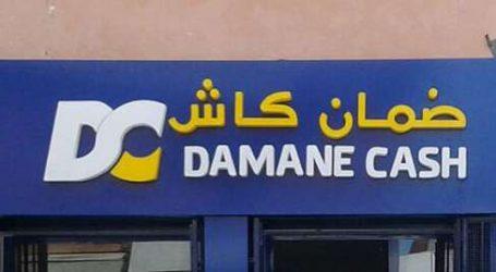Payment: Damane Cash décroche un nouvel agrément