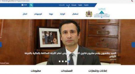 Service public: les Finances lancent un nouveau site officiel, doté d'une version Amazigh