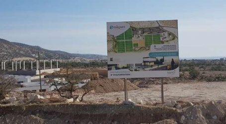 Taghazout Bay: un nouveau scandale immobilier éclate, après une visite royale