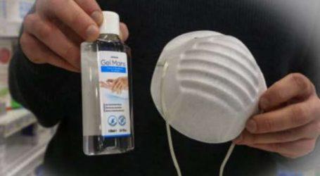 Coronavirus: lancement d'un programme de soutien aux TPME fabricant des masques et des gels