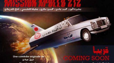 La comédie « Mission Apollo 212 » reprend les répétitions à partir du 15 juillet !