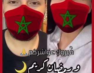 Instagram: Youssef Chreiba lance un nouveau Filtre illustrant le drapeau marocain