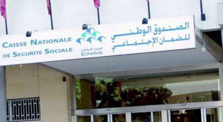 CNSS: réouverture des agences dès aujourd'hui