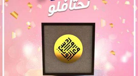 Soutenue par inwi, la compétition « Maroc Web Awards » signe une édition exceptionnelle 100% digitale