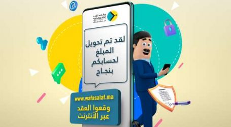 Crédit Conso': Wafasalaf lance le Salaf Click