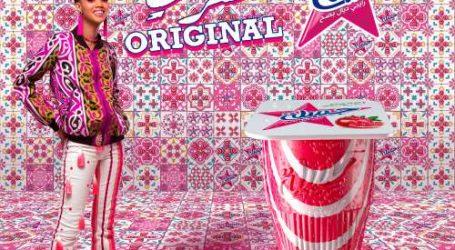 Jamila célèbre la pop-culture marocaine