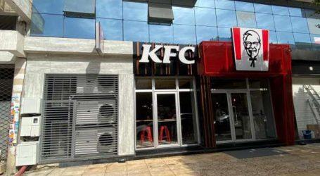 L'enseigne KFC poursuit son expansion au Maroc et annonce l'ouverture de son premier restaurant à Kénitra
