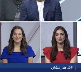 En direct sur Facebook : Sky News Arabia annonce le plein de nouveautés palpitantes ainsi qu'une toute nouvelle programmation