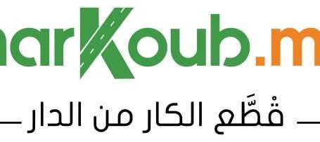Markoub.ma, le site 100% marocain  de réservation de billets d'autocar,  signe un partenariat avec GHAZALA et lance son application mobile