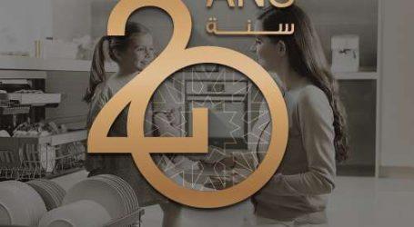LG ELECTRONICS marque ses 20 ans d'activité au Maroc