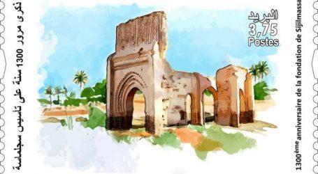 Barid Al-MAGHRIB lance un timbre-poste pour le 1300ème anniversaire de la fondation de la ville de Sijilmassa