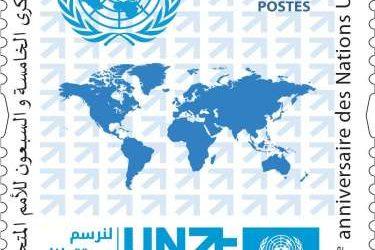 Barid Al-Maghrib émet un timbre-poste commémoratif du  75e anniversaire des Nations Unies