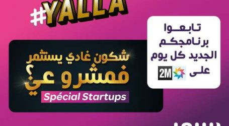 Franc succès du 1er prime de l'émission «Qui veut investir dans mon projet ? Spécial Startups»